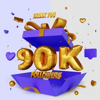 Спасибо 90k последователей 3d-рендеринга с концепцией поздравления с открытой подарочной коробкой