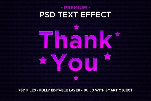 Спасибо в фиолетовом текстовом эффекте