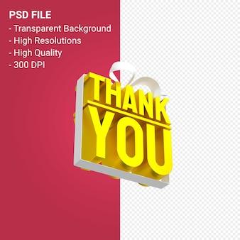 활과 리본 3d 디자인 절연 감사합니다
