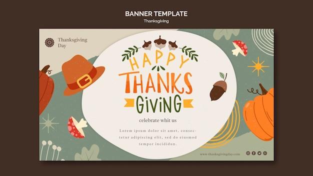 秋の詳細と感謝祭の水平バナーテンプレート