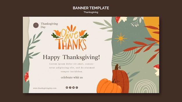 Modello di banner orizzontale del giorno del ringraziamento con dettagli autunnali