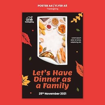 Modello di poster del giorno del ringraziamento con foglie d'autunno