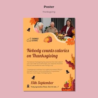 Modello di stampa del giorno del ringraziamento con dettagli autunnali