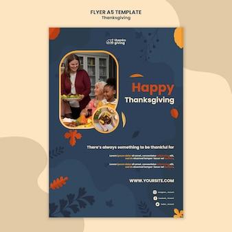 Modello di stampa del giorno del ringraziamento con foglie