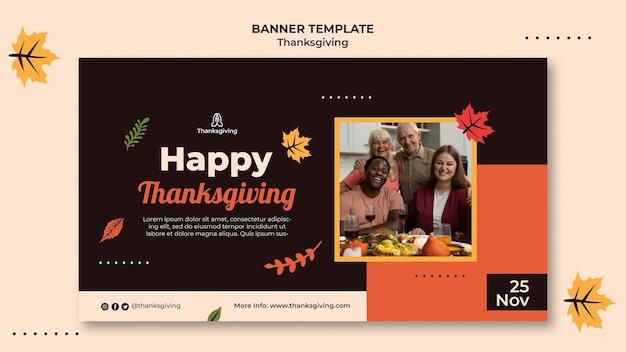 Thanksgiving design template of banner