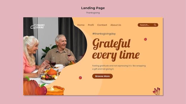 Modello di pagina di destinazione del ringraziamento con dettagli autunnali