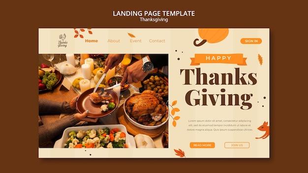 秋の詳細が記載された感謝祭のランディングページテンプレート