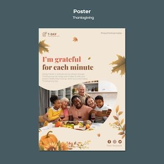 Modello di stampa verticale del ringraziamento