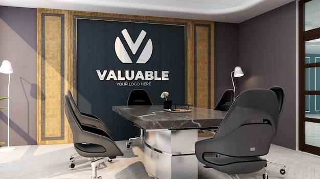 사무실 벽 3d 로고 프로토 타입의 비즈니스 회의실