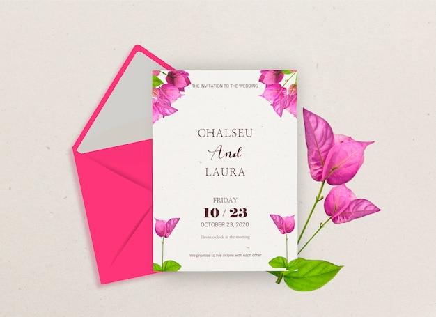 결혼식 초대