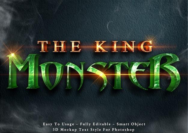 Король монстр - редактируемый эффект стиля текста 3d