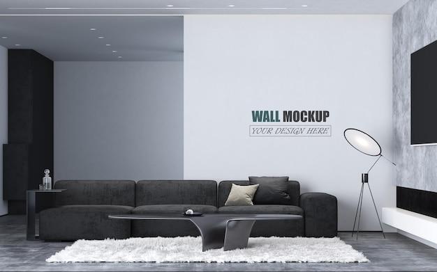 В гостиной есть темно-серый диван на стене, макет стены.