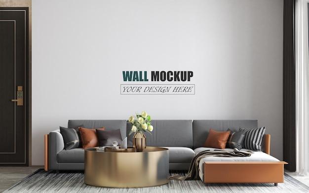 В гостиной есть макет стены в современном стиле.