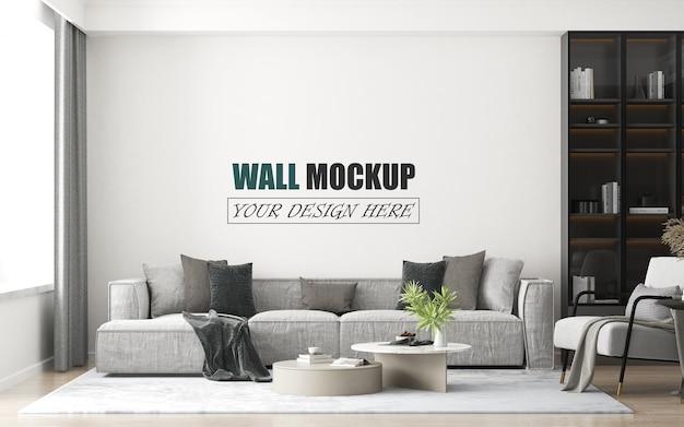 リビングルームは自然光の壁のモックアップでいっぱいです