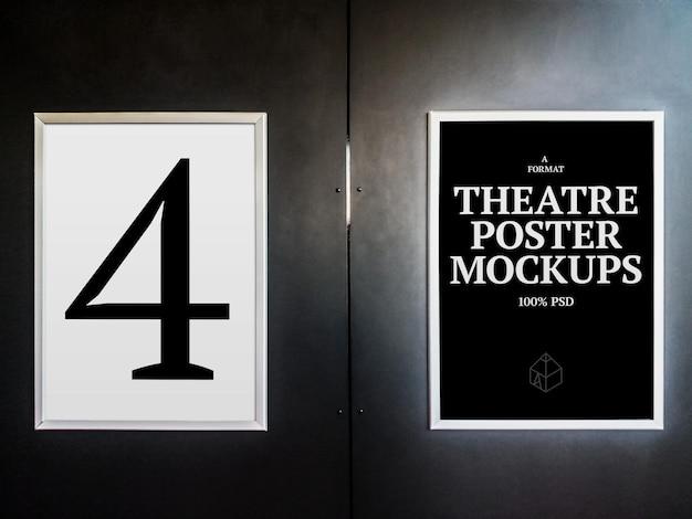 Макеты театральных афиш