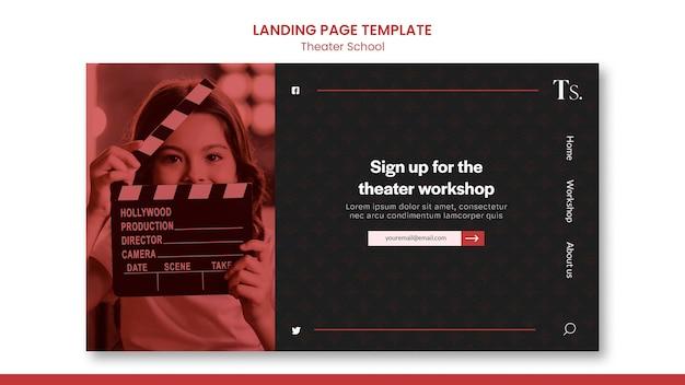 Целевая страница шаблона театральной школы