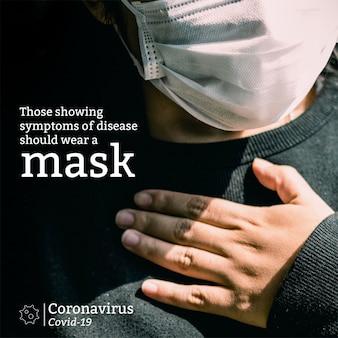 病気の症状を示している人は、コロナウイルスの発生ソーシャルテンプレートのモックアップ中にマスクを着用する必要があります