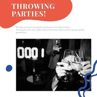 ソーシャルメディアの投稿を整理するスローイングパーティー広告テンプレートpsdイベント