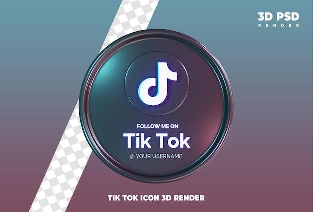 Tiktok 아이콘 3d 렌더링 아이콘 배지 절연
