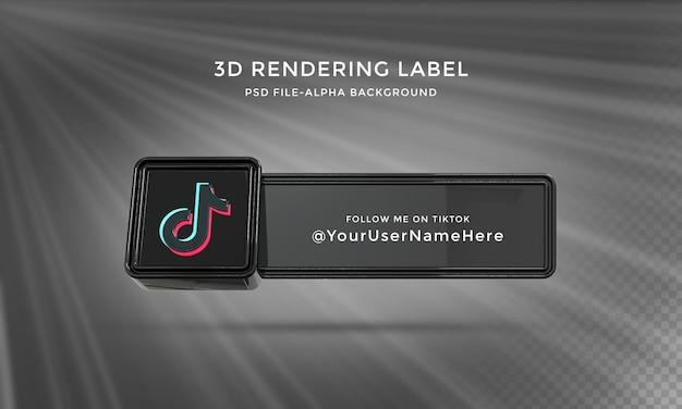 Имя пользователя tiktok 3d рендеринг баннера нижней трети