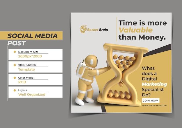 Время более ценно цифровая концепция пост в instagram, баннер, темп.