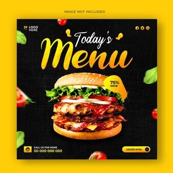 오늘 메뉴 버거 음식 소셜 미디어 게시물 배너