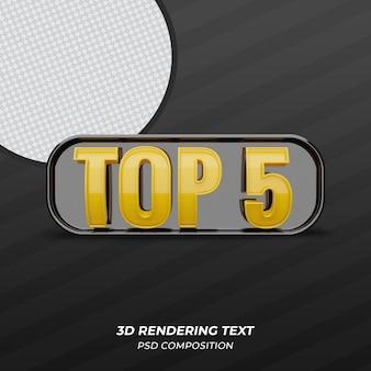 Топ-5 3d-рендеринга текста с черной формой