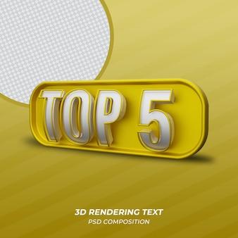 Топ-5 3d-текста с золотой формой