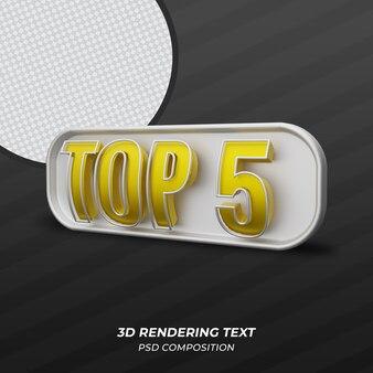 Топ-5 3d-текста с белой формой