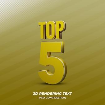 Топ-5 золотых 3d-текста с роскошным цветом