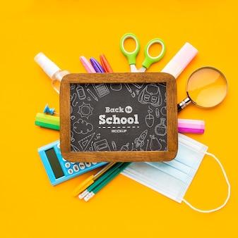 学校要素配置モックアップに戻る平面図