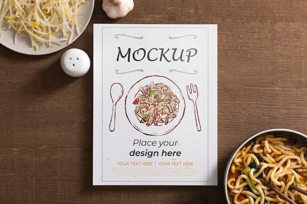 麺ともやしのカードの上面図