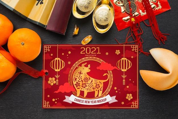 中国の旧正月のモックアップの上面図