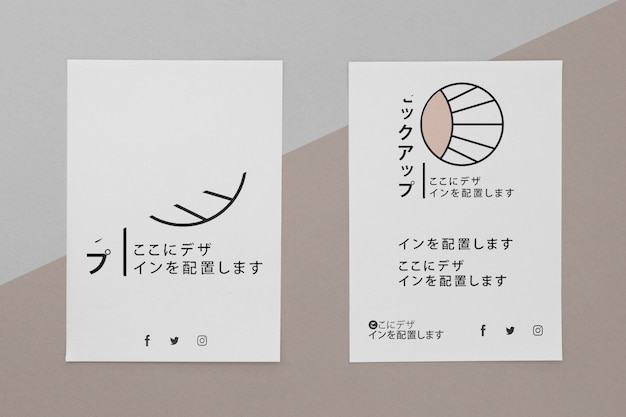 Канцелярские документы с макетом логотипа