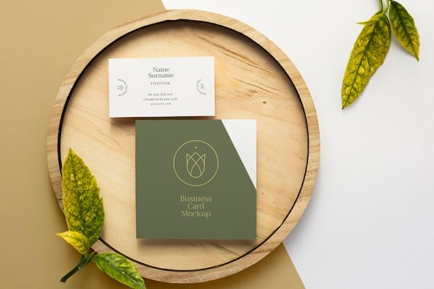 植物のある平面図の文房具