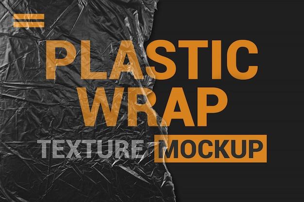 Разорванный кусок прозрачной пластиковой пленки макет
