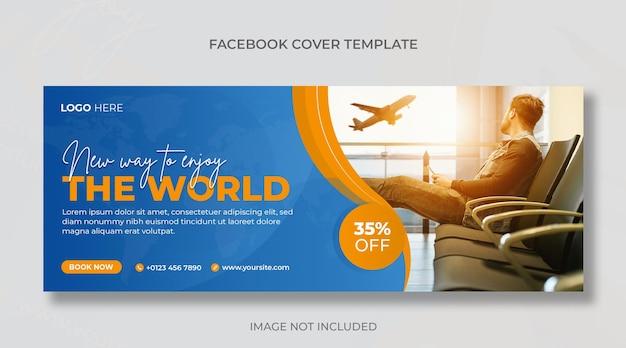 여행 및 여행사 소셜 미디어 게시물 가로 배너 또는 페이스북 표지 템플릿