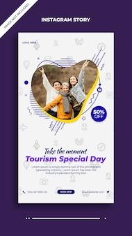 관광 특별의 날 instagram 및 facebook 포스트 스토리 템플릿