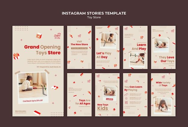 Шаблон истории магазина игрушек instagram