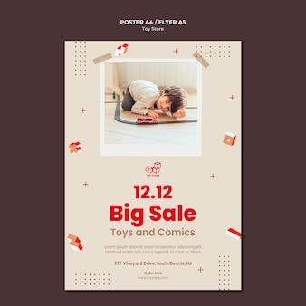 Шаблон плаката магазина игрушек