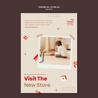 Плакат для магазина игрушек