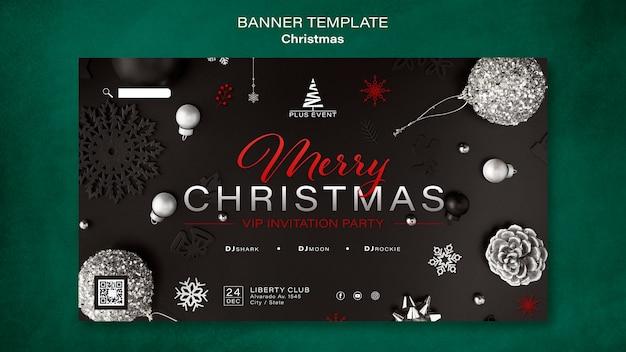 伝統的なクリスマスの水平バナーテンプレート