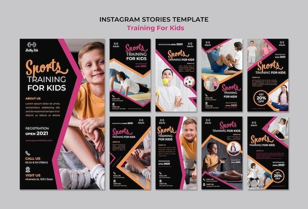 Training for kids instagram stories