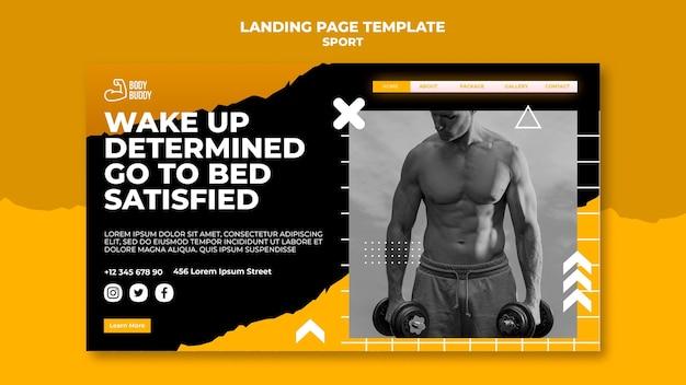 トレーニングプロセスのランディングページテンプレート