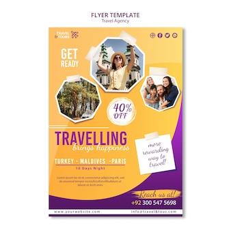 Шаблон плаката туристического агентства