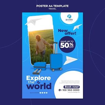 Шаблон для печати туристического агентства
