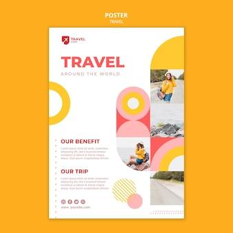 세계 포스터 템플릿 여행