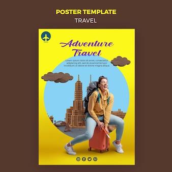 여행 컨셉 포스터 템플릿