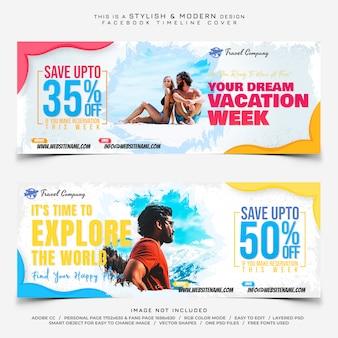 Travel facebook обложка баннеров