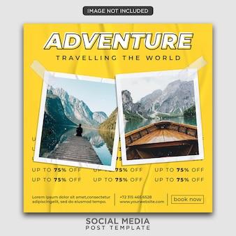 여행 전단지 템플릿 또는 소셜 미디어 게시물